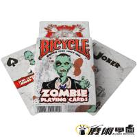 Bicycle Zombie Playing Cards 殭屍撲克牌 會員優惠價只要300元!!